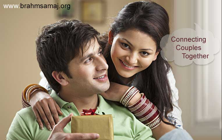 brahm-samaj-matrimonial-advertisement